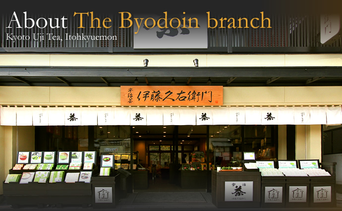 The Byodoin branch Kyoto Uji Tea, Itohkyuemon